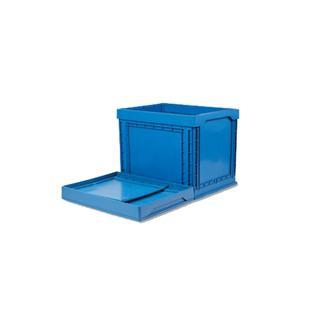 大森 DSZ日本标准可折叠物流周转箱 DSZ5446 平折式