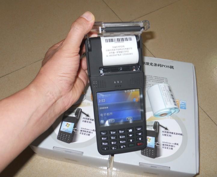 移动 便捷 可打印的PDA开单手持机