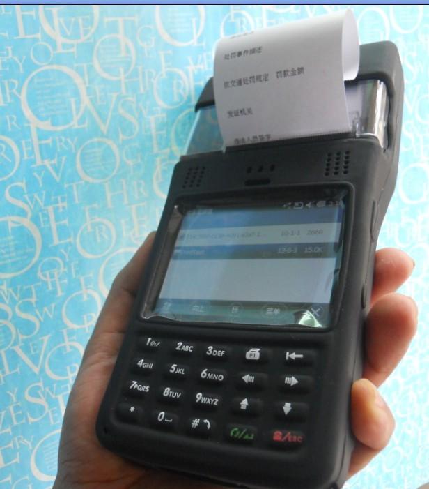 windows mobile智能打印POS机 智能PDA