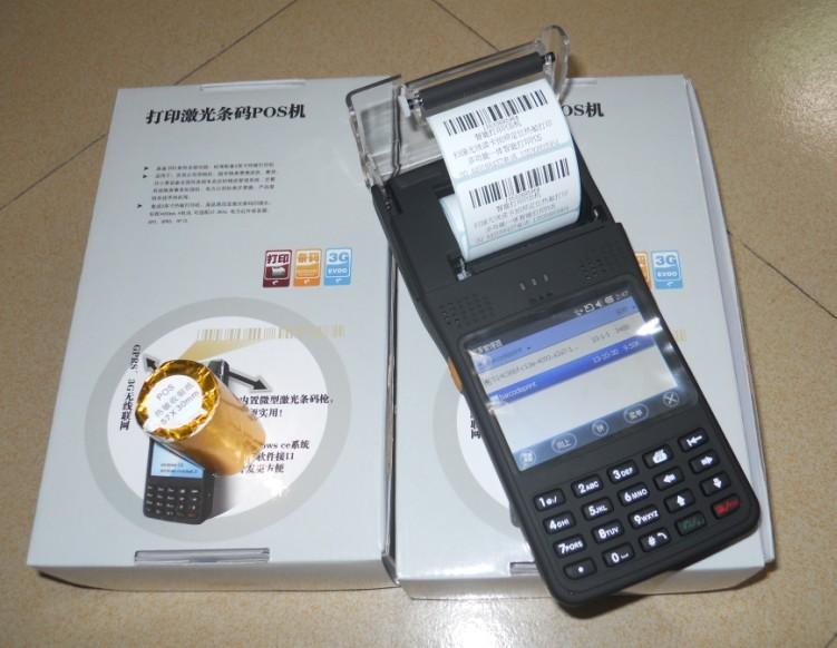 集打印RFID一体化手持机,PDA手持读写器