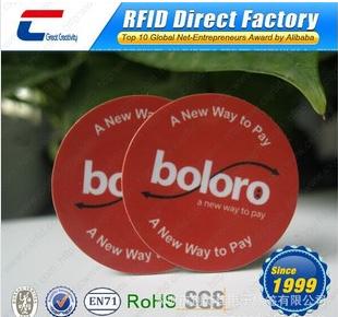厂家直销NFC蓝牙音响标签,nfc tag标签,nfc贴纸标签,一件起订