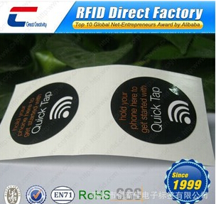 NFC可写入网址标签,NFC近场通讯型标签,NFC标签,NFC贴纸