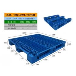 T57-1212川字网格塑料托盘