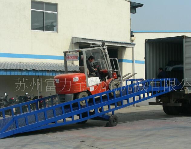 集装箱平台首选苏州富力宝,专业制造,专业品质