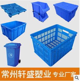 周转箱 物流箱 600*400*230 江苏 常州 徐州 泰州 塑料箱 胶箱