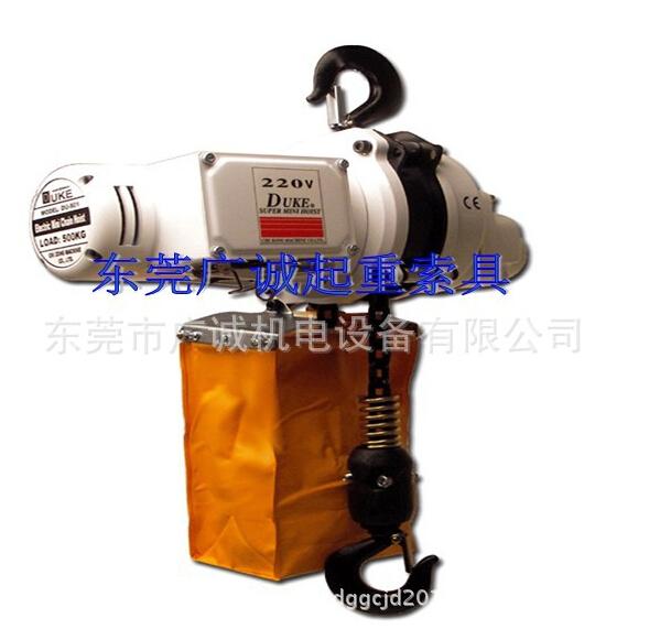 电动葫芦1t 3M 220V台湾进口迷你型环链电动葫芦