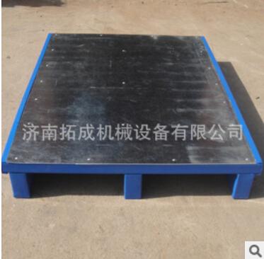 生产铁托盘 金属托盘 钢制托盘 可根据客户要求定制