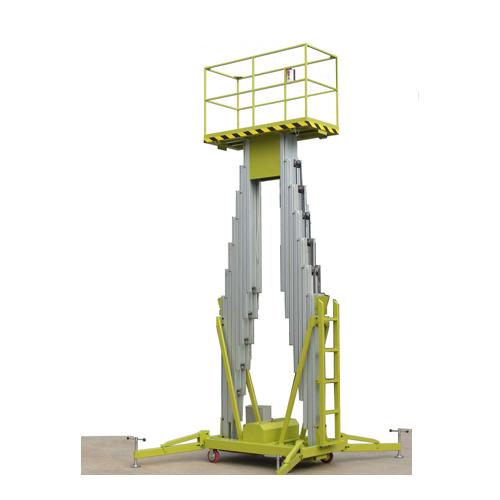 双桅柱铝合金升降台