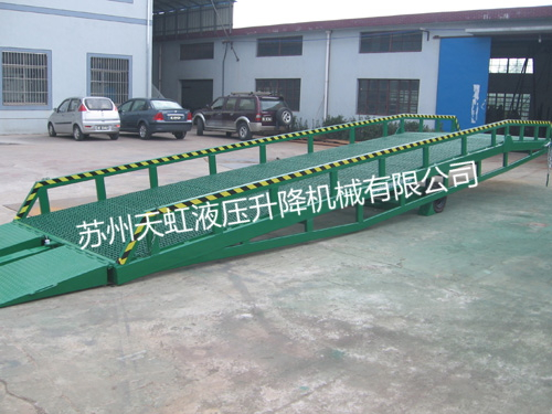 移动式液压登车桥(装卸货桥)