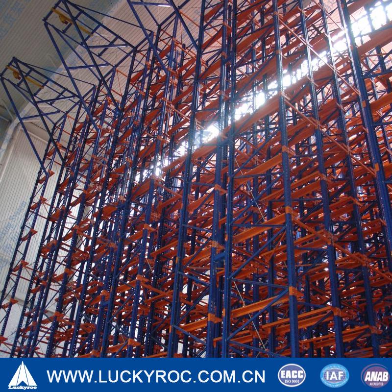 鹏远诚征海南货架代理商,华南领先厂家,上万座工程经验!