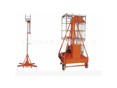 出厂价批发套缸式升降台 套筒式高空维修升降机