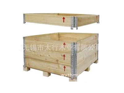 太行木业围板箱