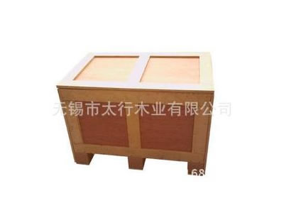 太行木业专业提供熏蒸木包装箱