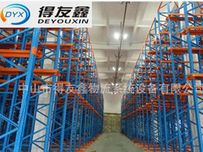 中山货架厂生产定做通廊式货架