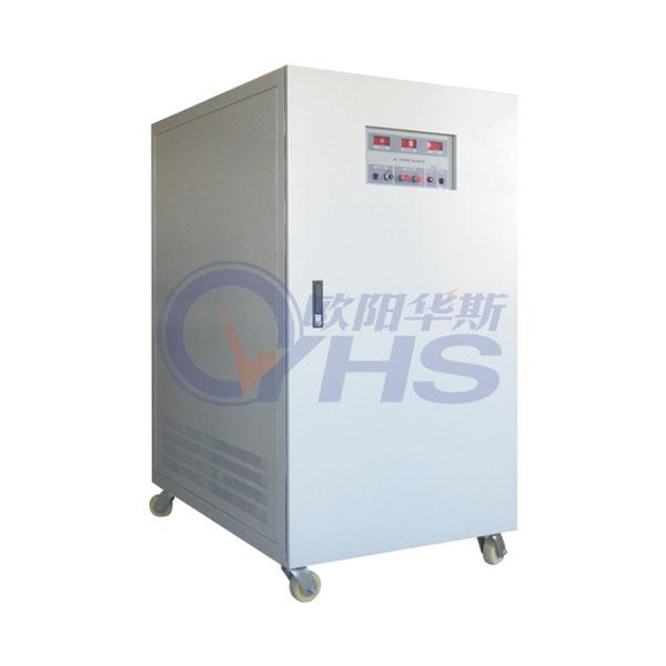 15KVA变频电源(OYHS-98815)三相输入单相输出