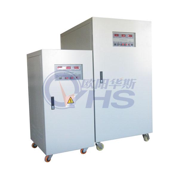 30KVA变频电源(OYHS-98830)三相输入单相输出