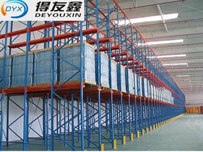 通廊式货架_驶入式货架_生产运输安装一站式定做服务