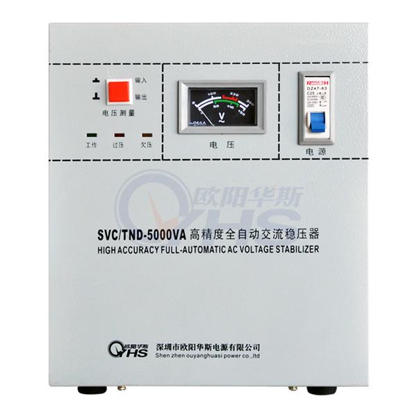 5KVA稳压电源(OYHS-850)无触点稳压器