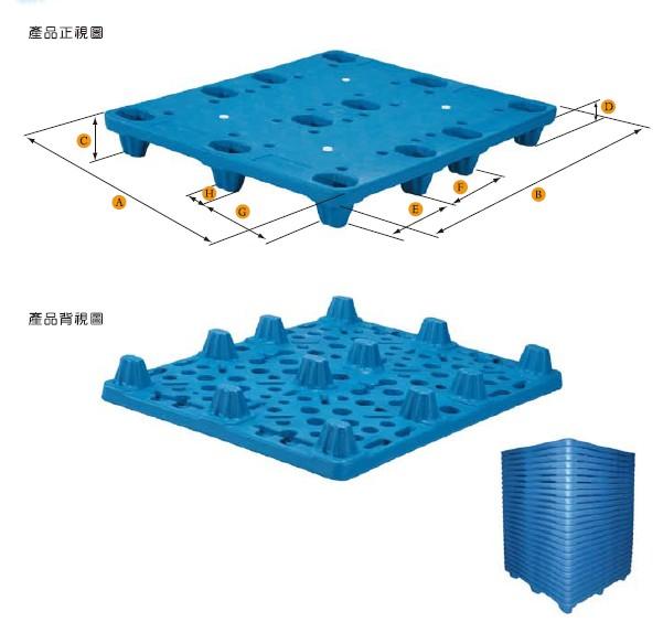 金池塑料托盘厂家供应单面十二脚塑料托盘 适用于冷冻库耐寒-40℃