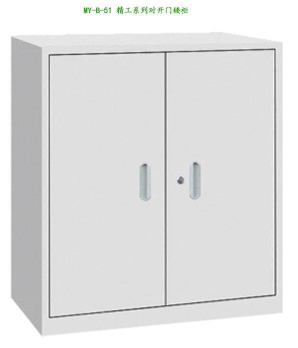 办公家具 文件柜 木质办公柜资料柜 简约现代 板式办公书柜