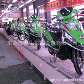 链板输送线 电动摩托车输送链板线 优质链板线生产厂家