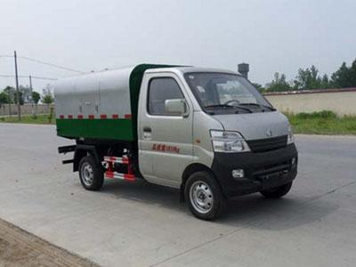 长安2自卸式垃圾车