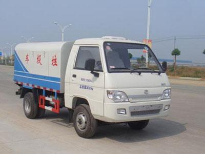 福田3.5-3.8方自卸式垃圾车