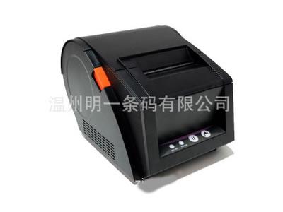 佳博GP3120TU热敏不干胶条码标签商标合格证价格贴纸吊牌 打印机