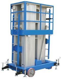 三立柱铝合金升降机