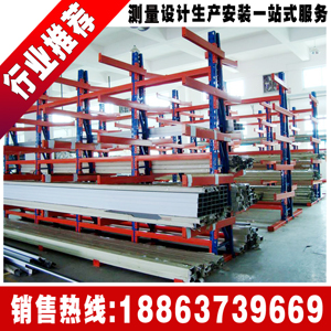 山东专业供应悬臂式货架 存放钢材、木材 载重能力好 可定制