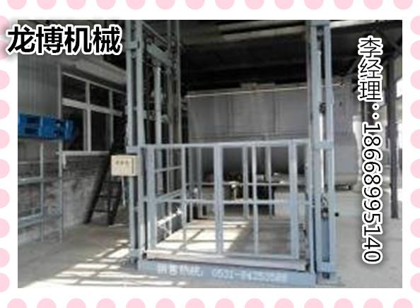 壁挂导轨式式升降机 升降货梯