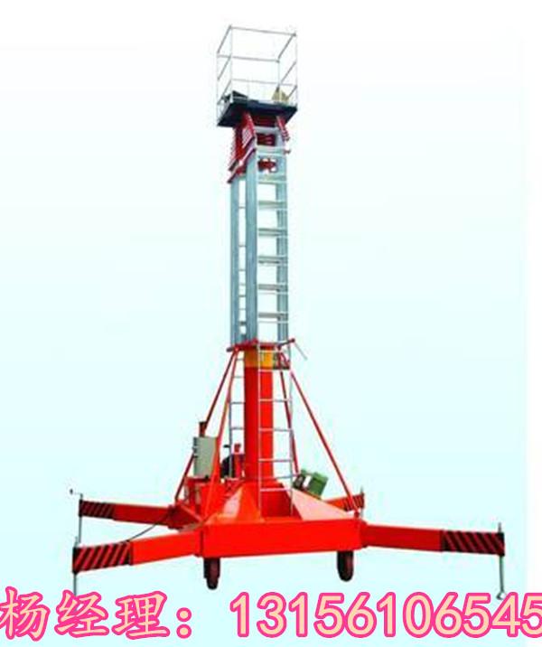套缸式升降机 升降货梯 小型提升平台 单梯 双梯 可倾式3种可定制