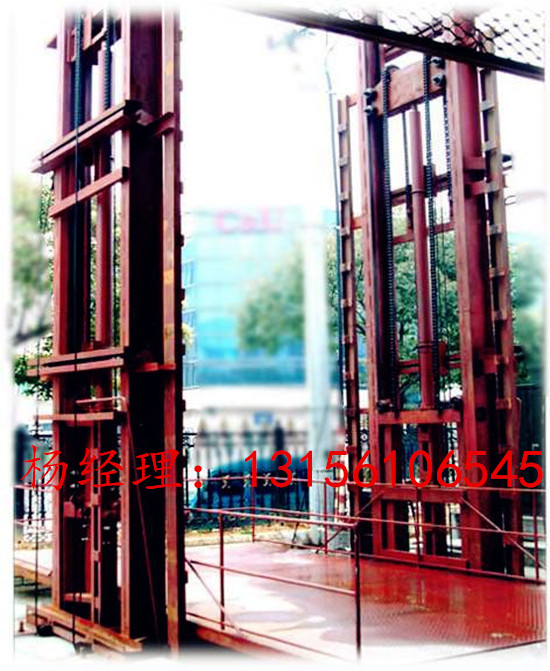 导轨链条式升降平台 壁挂液压升降台 导轨升降机 固定式货梯电梯