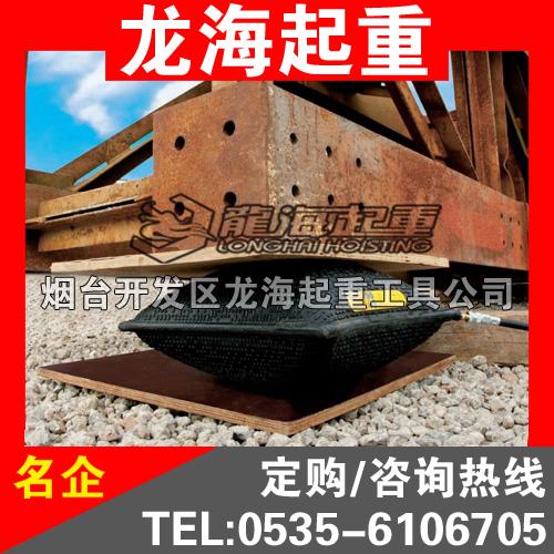 进口10吨橡胶起重气垫【215mm起重高度】龙海起重现货