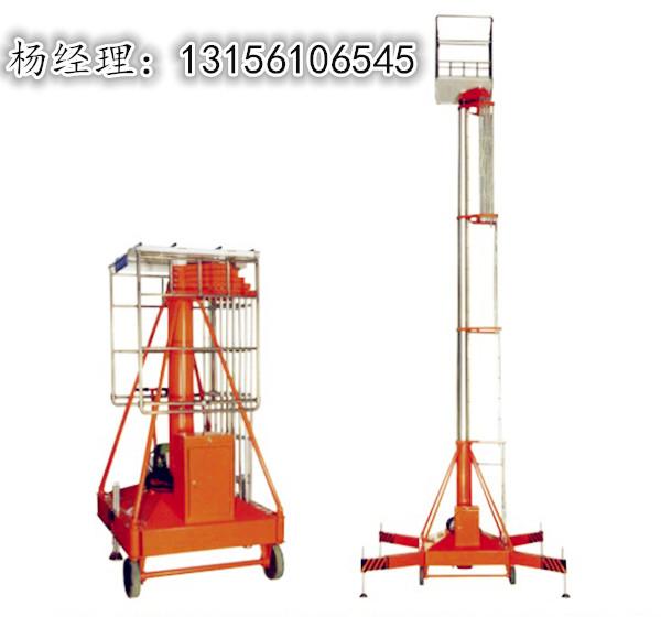 热销套缸式液压升降货梯/电动升降机/升降平台6-30米升高/提升机