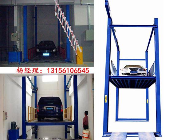 电动液压货梯 导轨链条式升降平台 高空作业车 升降机起重工具