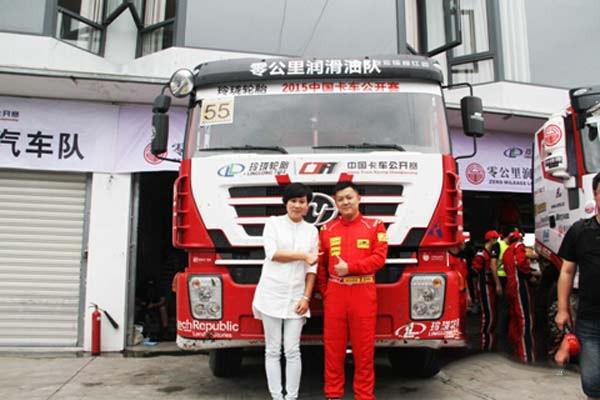 用赛事来丈量从零到完美的距离 ---访零公里润滑油副总经理王玉萍