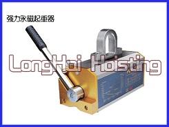 300kg电动薄板永磁起重器【铆焊厂专用起重器】龙海起重