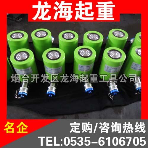 超薄型千斤顶价格 单作用超薄型液压油缸【超薄型】威海