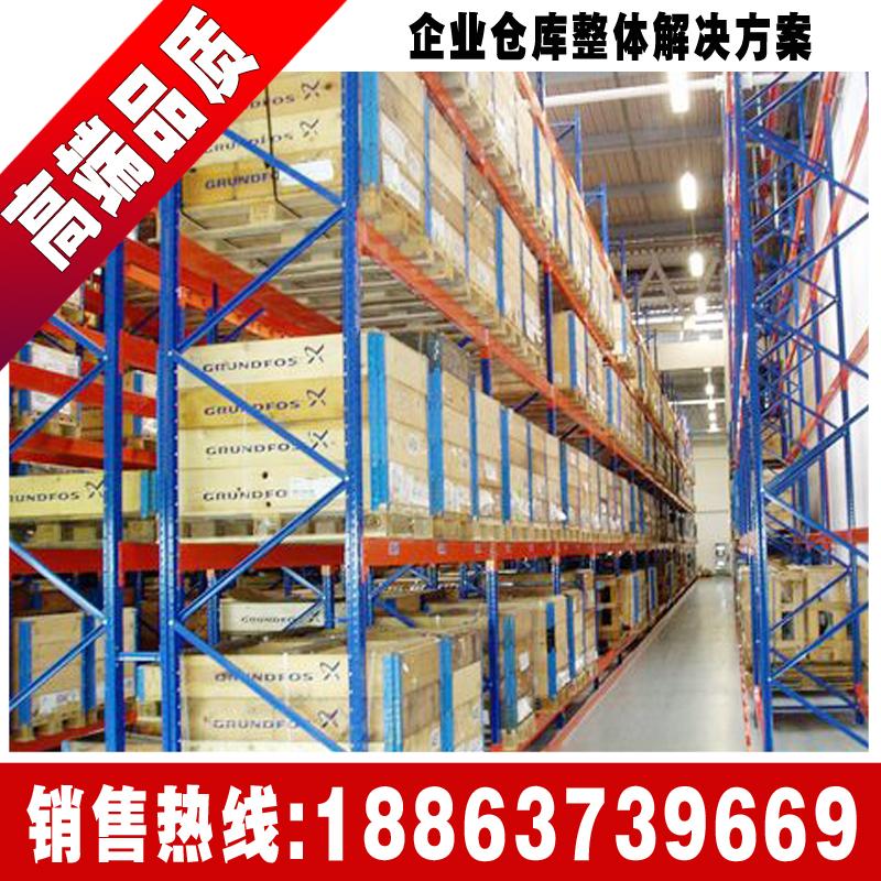 2016全新打造 窄巷道货架 专业生产 山东济宁