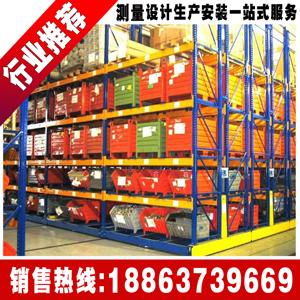 移动式货架 企业专用 易控制 轨道移动 山东供应商可定制