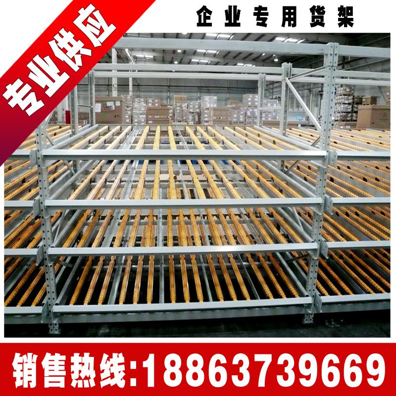 山东济宁货架厂 侧滑式流利货架 专业承接 可定制各种规格