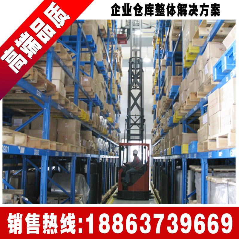 混批各种规格仓储货架 商超货架 窄巷道货架 18863739669