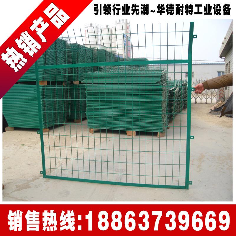 济南企业仓库隔断 隔离网 路边隔离网 厂家直销18863739669