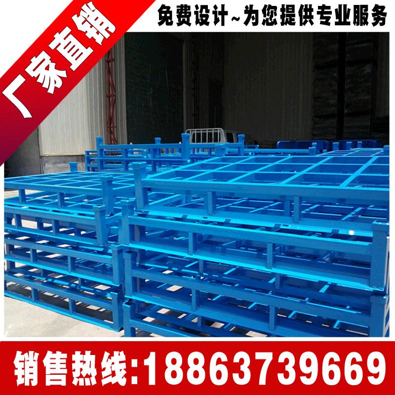 枣庄堆垛架生产厂家山东折叠货架巧固架定制批发