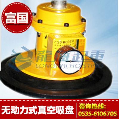 80kg无动力式真空吸盘,红外线报警装置设计