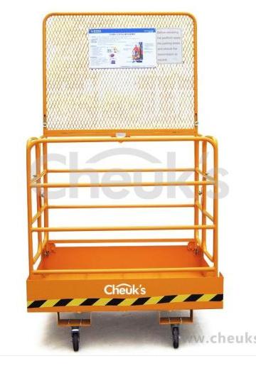 叉车载人平台-NK30BT