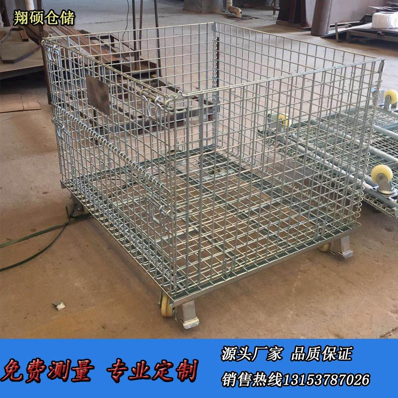 蝴蝶笼 专业生产 折叠式仓储笼