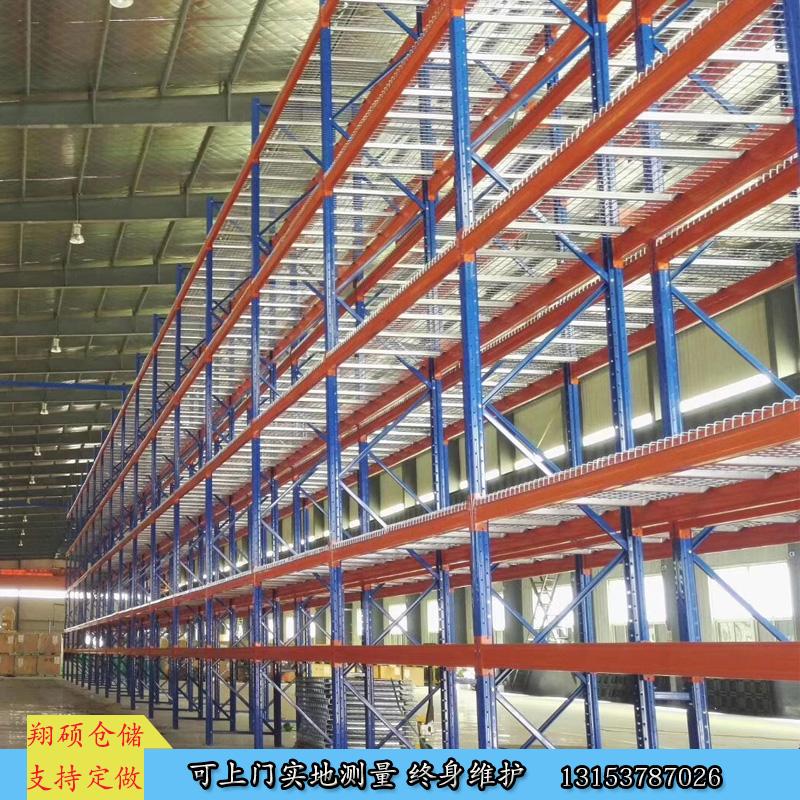 混批各种规格仓储货架 商超货架 窄巷道货架