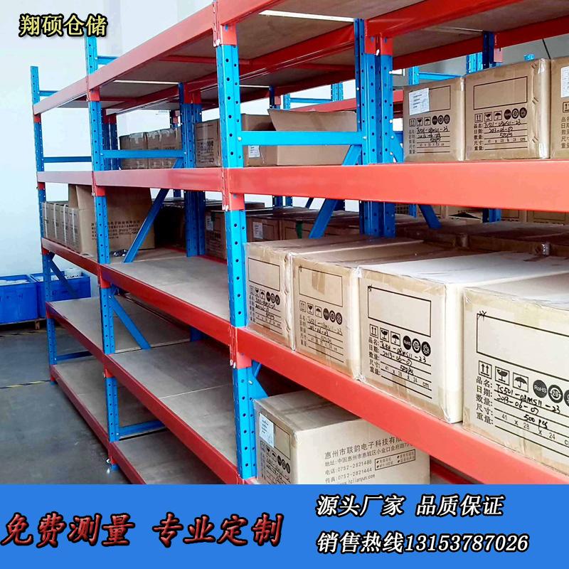 中型货架 4S店汽修厂零件存放 临沂货架